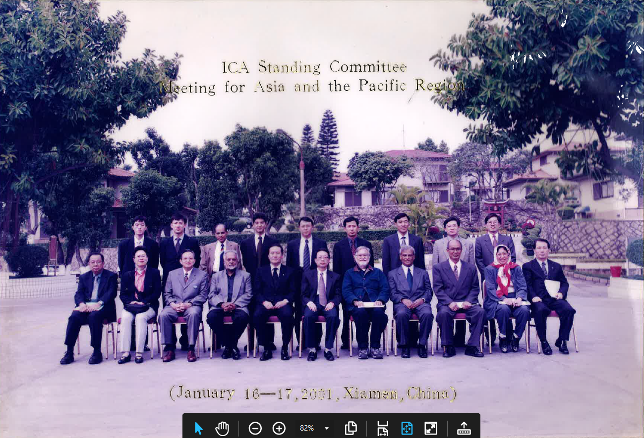2001 ICA standing committee meeting for AP China